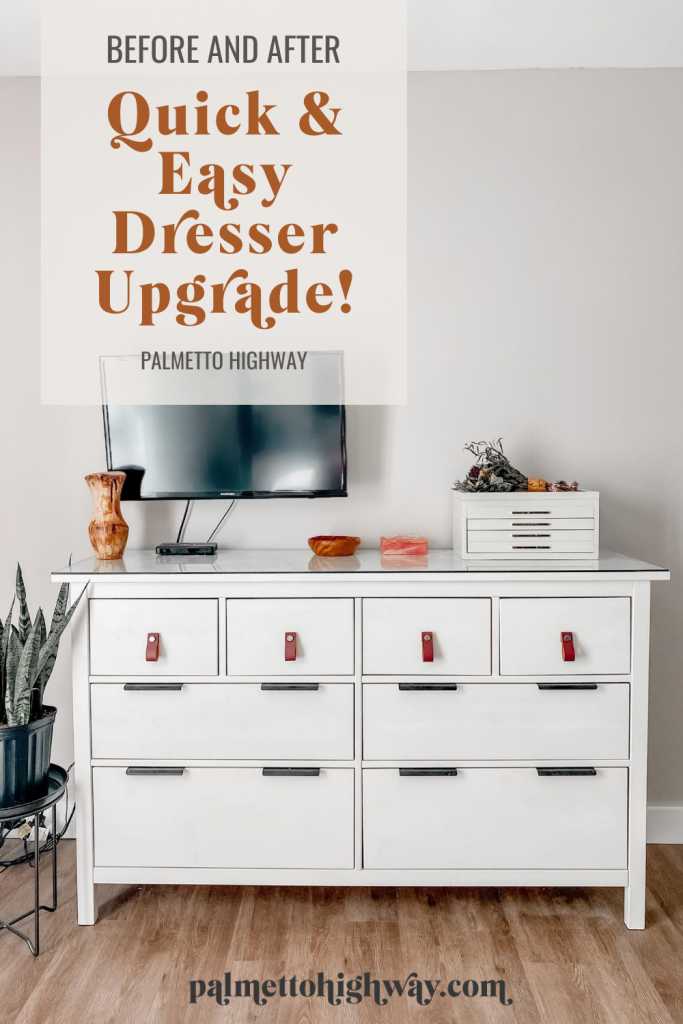 This is a graphic with an after image of the dresser update and the title of this post